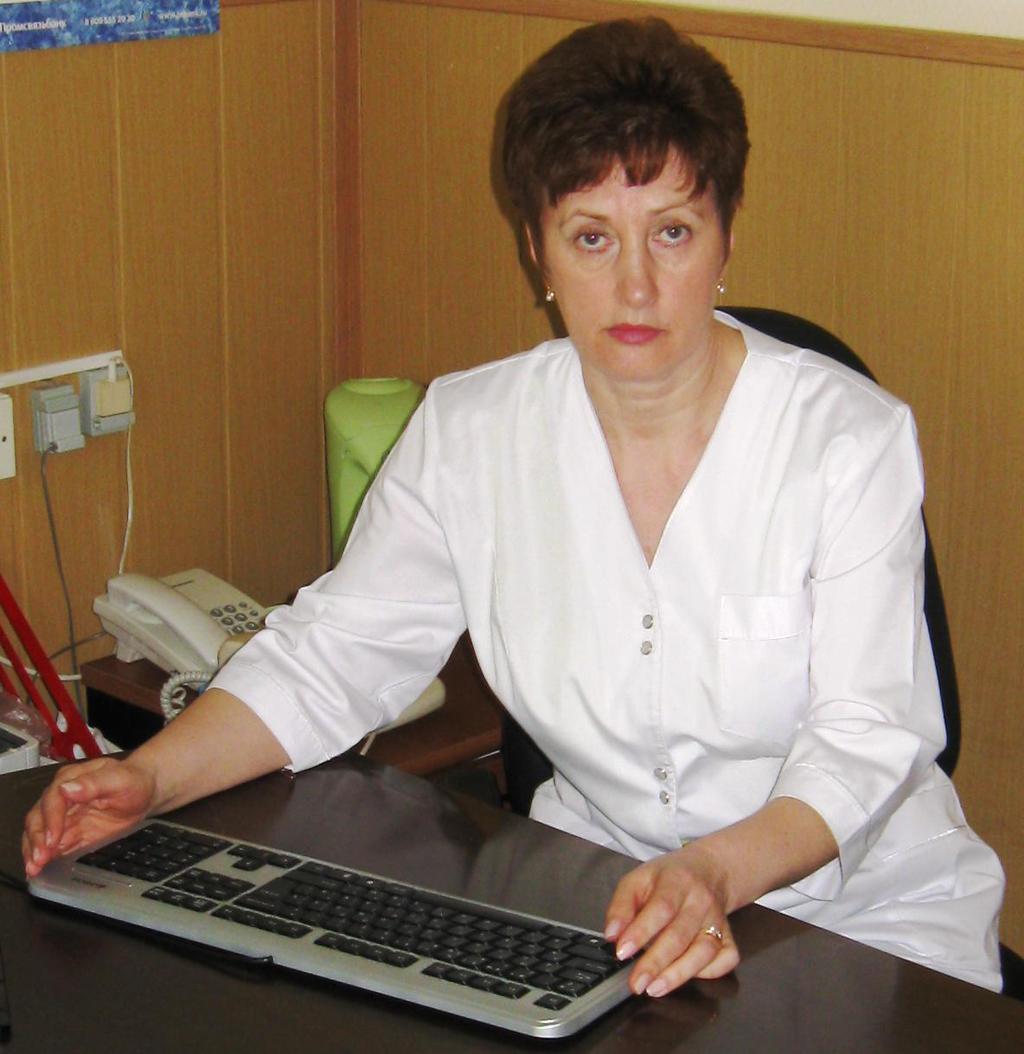 Ларина Любовь Васильевна